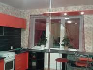 Сдается посуточно 3-комнатная квартира в Челябинске. 0 м кв. Стахановцев, 114