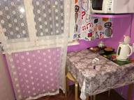 Сдается посуточно 2-комнатная квартира в Мончегорске. 0 м кв. проспект Кирова, д.13 кор.3