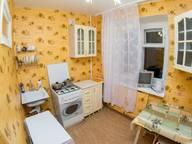 Сдается посуточно 2-комнатная квартира во Владимире. 45 м кв. Березина 3