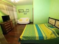 Сдается посуточно 1-комнатная квартира в Красноярске. 36 м кв. ул. Батурина, 30к4