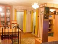 Сдается посуточно 2-комнатная квартира в Череповце. 0 м кв. Ленина 157