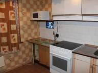 Сдается посуточно 1-комнатная квартира в Нягани. 30 м кв. ул. Загородных, 48