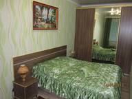 Сдается посуточно 2-комнатная квартира в Барановичах. 45 м кв. ул.Ленина д.1 Площадь