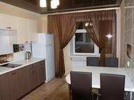 Сдается посуточно 2-комнатная квартира в Ярославле. 0 м кв. Гончарова, 30