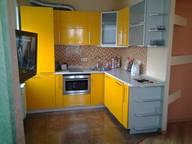 Сдается посуточно 1-комнатная квартира в Иркутске. 0 м кв. 5 Армии 40
