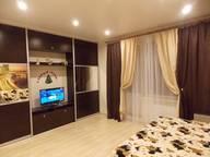 Сдается посуточно 1-комнатная квартира в Брянске. 0 м кв. Московский проспект, 66