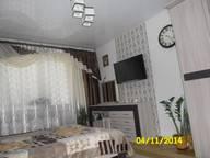 Сдается посуточно 3-комнатная квартира в Лиде. 70 м кв. Машерова9,кв63