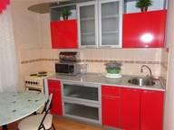 Сдается посуточно 1-комнатная квартира в Кирове. 46 м кв. Комсомольская, д. 8