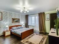 Сдается посуточно 1-комнатная квартира в Ростове-на-Дону. 45 м кв. переулок Семашко, 99/248