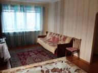 Сдается посуточно 1-комнатная квартира в Кировске. 0 м кв. Мира, 14