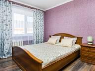 Сдается посуточно 1-комнатная квартира в Тюмени. 0 м кв. Мельникайте 78