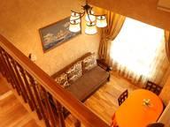 Сдается посуточно 2-комнатная квартира в Севастополе. 55 м кв. Щитовая 45, двухуровневая
