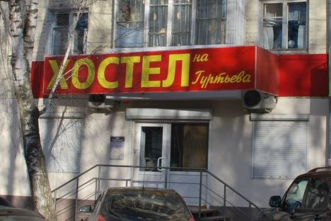 Сдается комната посуточнов Орле, ул. Гуртьева, 10.