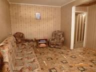 Сдается посуточно 2-комнатная квартира в Тюмени. 0 м кв. ул. Текстильная, 5