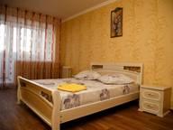Сдается посуточно 2-комнатная квартира в Ульяновске. 78 м кв. ул.Островского д.60
