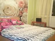 Сдается посуточно 2-комнатная квартира в Томске. 45 м кв. ул. Елизаровых,27
