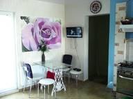 Сдается посуточно 3-комнатная квартира в Евпатории. 0 м кв. Краевского 10