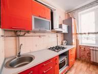 Сдается посуточно 2-комнатная квартира в Керчи. 50 м кв. ул. Ленина 29