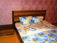 Сдается посуточно 1-комнатная квартира в Оренбурге. 0 м кв. Салмышская, 19