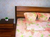 Сдается посуточно 1-комнатная квартира в Оренбурге. 0 м кв. Салмышская, д. 21