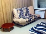 Сдается посуточно 1-комнатная квартира в Южно-Сахалинске. 40 м кв. ул. Пуркаева М.А., 41