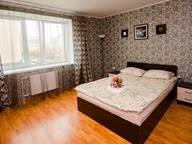 Сдается посуточно 1-комнатная квартира в Стерлитамаке. 0 м кв. улица Артема, 64
