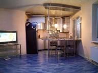 Сдается посуточно 3-комнатная квартира в Кривом Роге. 90 м кв. ул. Коротченко, д. 18