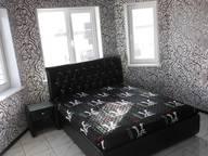Сдается посуточно 1-комнатная квартира в Брянске. 0 м кв. проспект Станке Димитрова, 65