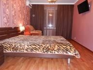 Сдается посуточно 1-комнатная квартира в Набережных Челнах. 0 м кв. проспект Мира, 57 (17/13)