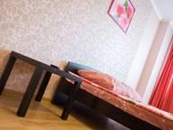 Сдается посуточно 1-комнатная квартира в Екатеринбурге. 45 м кв. ул. Токарей, 40