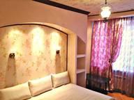 Сдается посуточно 3-комнатная квартира в Москве. 72 м кв. ул. Фридриха Энгельса, 7-21