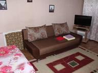 Сдается посуточно 1-комнатная квартира в Караганде. 0 м кв. Гоголя 51