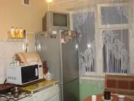 Сдается посуточно 2-комнатная квартира в Гатчине. 50 м кв. Карла Маркса 66