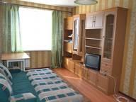 Сдается посуточно 1-комнатная квартира в Белгороде. 0 м кв. ул. Губкина, 38Б