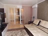 Сдается посуточно 2-комнатная квартира в Брянске. 64 м кв. ул. Богдана Хмельницкого, 41