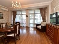 Сдается посуточно 2-комнатная квартира в Ялте. 82 м кв. Набережная Ленина, 4