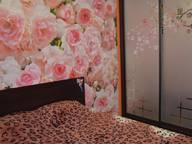 Сдается посуточно 1-комнатная квартира в Чебоксарах. 0 м кв. ул. 500-лет Чебоксар, 18