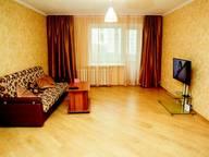 Сдается посуточно 2-комнатная квартира в Барнауле. 75 м кв. Красноармейский 69б