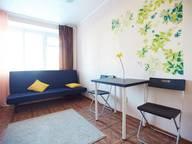 Сдается посуточно 1-комнатная квартира в Туле. 0 м кв. Сойфера 1