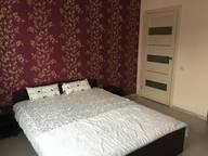 Сдается посуточно 1-комнатная квартира в Екатеринбурге. 0 м кв. Луначарского 50