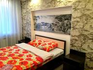 Сдается посуточно 3-комнатная квартира в Новом Уренгое. 79 м кв. Советский 5/1