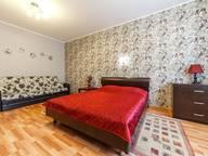 Сдается посуточно 1-комнатная квартира в Екатеринбурге. 61 м кв. ул. Шейнкмана, 90