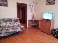 Сдается посуточно 1-комнатная квартира в Екатеринбурге. 45 м кв. Ясная 31