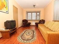 Сдается посуточно 1-комнатная квартира в Челябинске. 0 м кв. Либкнехта, 1