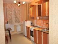 Сдается посуточно 1-комнатная квартира в Салехарде. 0 м кв. ул. Республики, 75