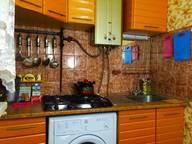 Сдается посуточно 1-комнатная квартира в Жуковском. 34 м кв. ул. Луч, 11