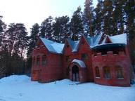 Сдается посуточно коттедж в Новосибирске. 382 м кв. 2-й Жилой поселок Заельцовский Бор, 2