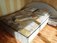 Сдается посуточно 1-комнатная квартира в Минусинске. 40 м кв. Трегубенко 61