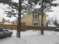 Сдается посуточно коттедж в Красноярске. 120 м кв. Елены стасовой 54