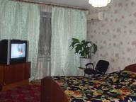 Сдается посуточно 1-комнатная квартира в Горно-Алтайске. 31 м кв. ул. Чорос-Гуркина Г.И., 47